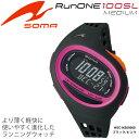 ランニングウォッチ 腕時計 メンズ レディース/ソーマ SOMA Run ONE 100SL(ランワン) MIDIUM 初級者向け ミディアムサイズ マラソン スポーツ ブラックピンク セイコー SEIKO /HSC-NS09008【取寄】
