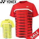 半袖 ドライ Tシャツ メンズ ヨネックス YONEX スポーツウェア バドミントン テニス ソフトテニス 男性 トップス/16503