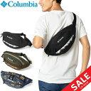 ウエストバッグ メンズ レディース コロンビア columbia スチュアートコーン ヒップバッグ2 アウトドアバッグ 4L ウエストポーチ かばん 男女兼用 野外フェス 旅行 タウンユース 鞄/PU8007