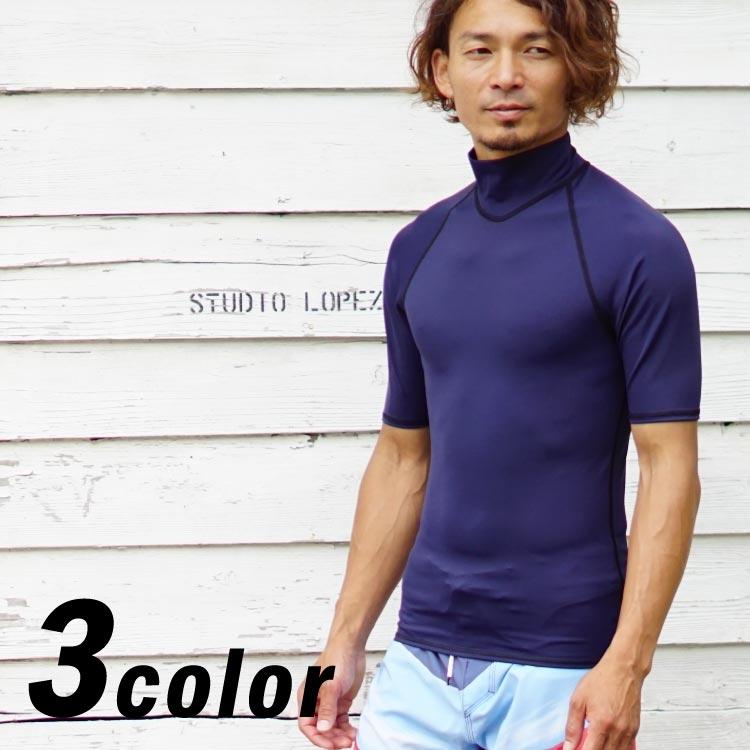ラッシュガード メンズ 半袖 UVカット 水着|ラッシュ ガード サーフィン ダイビング …...:aqros:10027205