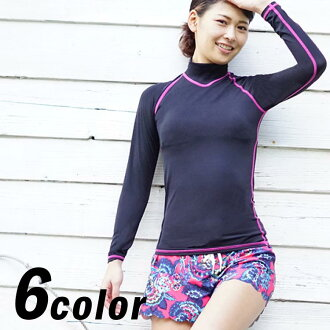 "10 Colors to choose from / AROPEC アロペック ☆ ☆ ""ringtone fun ' a rash guard long sleeve-women's"