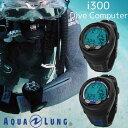ダイブコンピューター AQUALUNG アクアラング i300 ダイブコンピュータ ダイビング スキューバダイビング ダイバーズウォッチ 重器材 ..