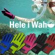 シュノーケリング / ダイビング マリン グローブ HeleiWaho/ヘレイワホ 2mm クラシックケブラー グローブ スノーケリングやダイビングなどのマリンで使える手袋です