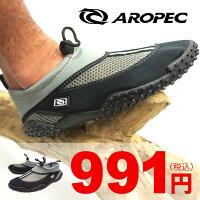 �ڥޥ�塼����AROPEC/����ڥå����������塼��[3148000100]