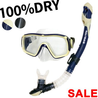 "Snorkel set ""100% dry snorkel""-dated! Snorkeling set 2 piece HeleiWaho snorkelling set"