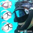 スキンダイビング 用 マスク スノーケル UVカット レンズ AQUALUNG アクアラング 軽量 コンパクト フレーム スフェラLXマスク sphera