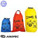 【防水 バック】AROPEC/アロペック Ultra Light Dry Bags(2/3/5L)3