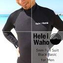 ウェットスーツ 5mm メンズ ウエットスーツ HeleiWaho|スーツ ウェット フルスーツ サーフィン ダイビング ヘレイワホ フル シュノーケリング スノーケリング シュノーケル スノーケル ダイバー ジェットスキー ウエット スキンダイビング マリンスポーツ