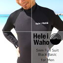 ウェットスーツ 5mm メンズ ウエットスーツ HeleiWaho ヘレイワホ ウェット フルスーツ