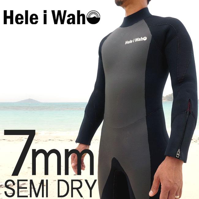 ウェットスーツ セミドライ メンズ ウエットスーツ HeleiWaho|ヘレイワホ フルス…...:aqros:10046343
