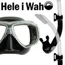 軽器材2点セット ダイビング マスク シュノーケル 軽器材 ...