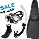 ダイビング 軽器材 セット 4点 マスク & スノーケル & フィン & ブーツ 軽器材セット【no