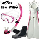 GULL ガル 軽器材4点セット ダイビング マスク ...