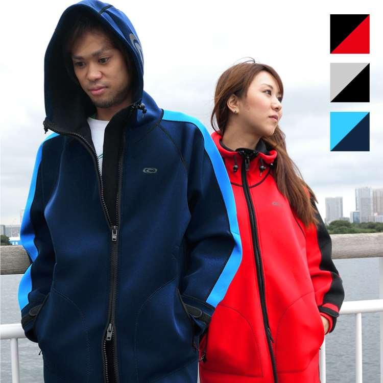 ウェットスーツ ボートコート メンズ レディース ジャケット ウエットスーツ AROPEC…...:aqros:10028010