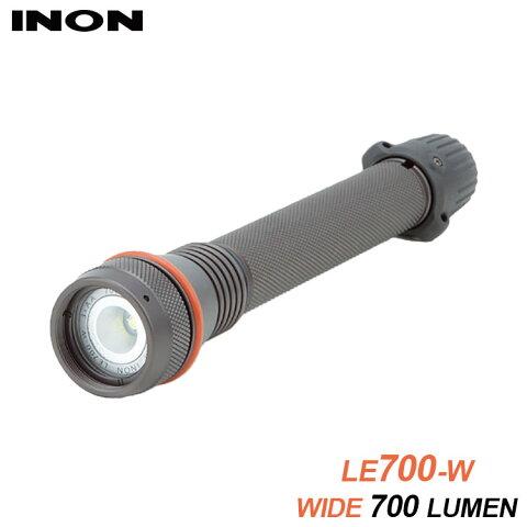 【水中ライト】INON/イノン LED水中ライト LE700-W Type2【ワイド】[706360150000]