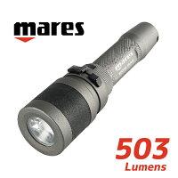 水中ライト mares マレス イオス 5RZ 503ルーメンの画像