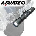 【水中ライト】AQUATEC/アクアテックLED水中ライト Aqua-No.1 LED ヘッドライト [805760010000]|マリンスポーツ シュノーケル スキューバダイビング ダイビング シュノーケリング スノーケリング スノーケル 防水 ledライト クリップ式 マスク ミニライト