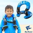 スノーケリング ジャケット REEF TOURER/リーフツアラー RA0511 スノーケリング 補助 ジャケット (大人〜子ども)|スノーケル シュノー..