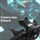 【ダイビング器材】【重器材】【カスタムアイテム】SCUBAPRO/スキューバプロカメラマンエグゾース