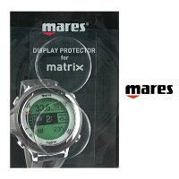 mares マレス マトリックス スクリーン プロテクターの画像