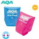 幼児向けの水泳練習のための補助用具腕に通すだけで簡単に装着