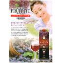 ポイント10倍!!【正規品】フルーツフィット レッドワイン&ビルベリー酢