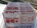 【エサ】キョーリン デカキューブ赤虫1枚100g1箱(10枚入り)×12 神戸店在庫