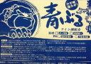 【ブルカンパニー】中性を好む魚に最適青ブル 7.0±0.5パウダー 8L用PH7.0±0.5