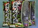 アクアFお買い得品!【JUN】海外向けソイル極上黒ソイルパウダーサイズ 8L用×3大特価!