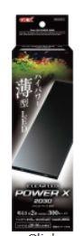 【観賞魚水槽用LEDライト】GEX LEDライト クリアLEDパワーX2030 20〜30センチ用 5.5W ≪水槽 熱帯魚 観賞魚 飼育≫