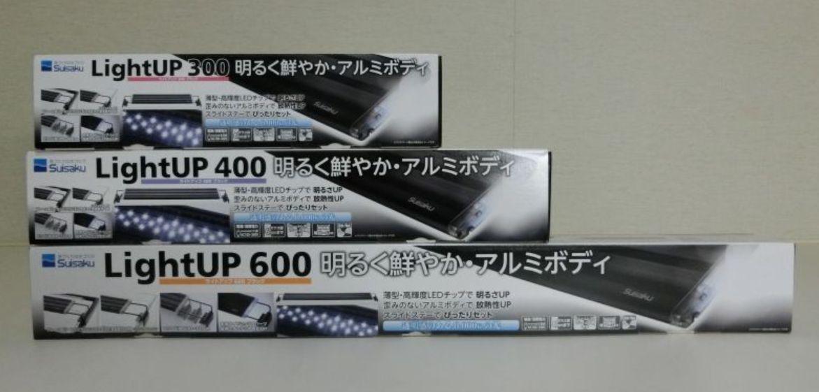 アクアF春の感謝セール品!【観賞魚水槽用ライト】水作 ライトアップ600 ブラック LEDライト