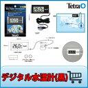 テトラ デジタル水温計 ブラック BD-1『水温/湿度/室温計』 _lgb