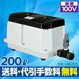 新品 安永 LW-200 (単相100V) ダブルポンプ型 静音 省エネ 電池 電動ポンプ 浄化槽エアーポンプ 浄化槽ブロワー 浄化槽ポンプ 浄化槽エアポンプ ブロワー ブロワ ブロアー fs04gm _lg