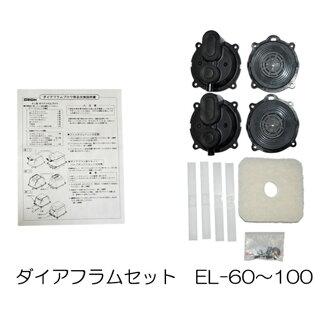 """世界,El-60.80-100 為膜片設置膜片設置的化糞池泵化糞池鼓風機鼓風機鼓風機鼓風機""""備用零件的世界裡,' _lg"""