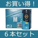ひかりプレミアム メガバイト 【グリーン M 50g × 6本】 海水魚の餌