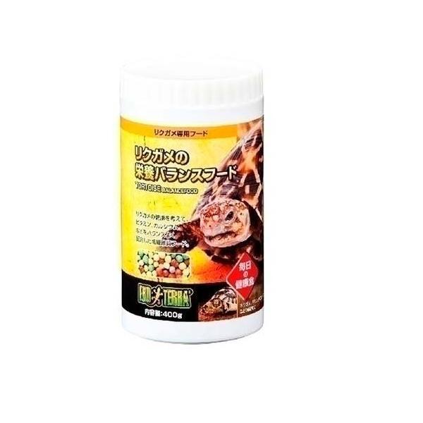 リクガメの栄養バランスフード 400g