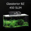 GEX グラステリア BZ 450セット Sセット『ガラス水槽セット』