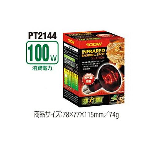 GEX ヒートグロー 100W PT2144の商品画像