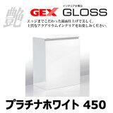 【メーカー欠品中】GEX インテリア水槽台 GLOSS 450 プラチナホワイト