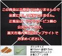 【アクアリフト300LN-M】