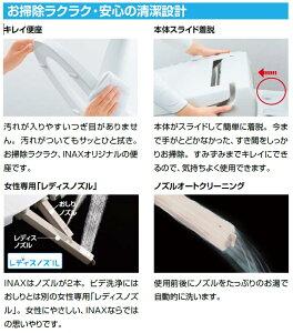 【色選べます】INAXトイレ、温水洗浄便座・KシリーズエクストラCW-K45