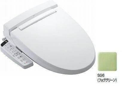 【在庫有り】【フォググリーン】INAX 温水洗浄便座・KBシリーズ CW-KB21-SG6