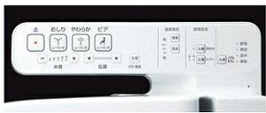 【送料無料】【在庫有り】TOTO温水洗浄便座・ウォシュレットSBTCF6621#SR2パステルピンク