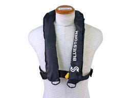 BSJ-2300RS ブラック 手動膨張式ライフジャケット サスペンダータイプ(肩掛け式) BLUESTORM 高階救命器具 新基準品 国交省認定品TYPE-A 検定品
