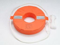 救命浮環 OL-C型 小型船舶用 国交省認定品 特価