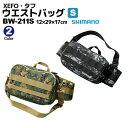 XEFO タフ ウエストバッグ BW-211S(S)12×29×17cm SHIMANO フィッシングバッグ 釣り
