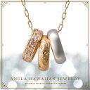 ショッピングペンダント ハワイアンジュエリー ネックレス リングネックレス K10 ゴールド アネラ ジュエリー アクセサリー プレゼント【送料無料】【到着後レビューを書いてクーポンゲット】【あす楽】【ダイヤモンド】