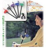 カートさすべえ (車椅子用傘スタンド) シニア市場 福祉・介護市場・車椅子・車椅子関連用品 ギフトに最適
