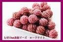 パワーストーン 丸型10mm 薔薇ビーズ ロードナイト 一粒売り バラ売り 手...