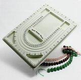 パワーストーン|訳あり|ビーズデザインボード|製作用具|製作キット|製作板|工具・ケース|アウトレット品|手作り 自作用品|天然石|パワーストーン|(レビューを書く⇒購入後レビュー